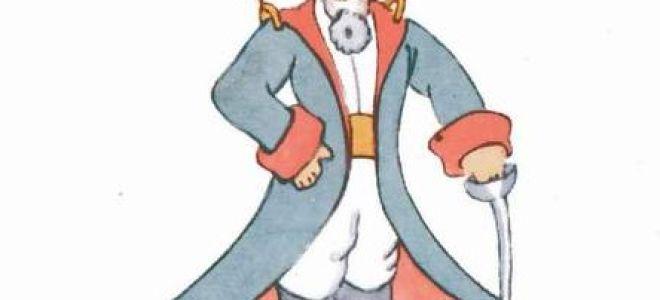 Главные герои сказки де Сент-Экзюпери «Маленький принц»