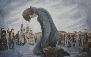 «Преступление и наказание» (главные герои)